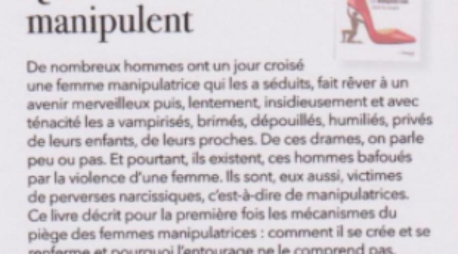 Hommes sous emprise : dans la rubrique «A ne pas manquer ! » de Journal de France